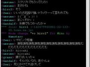 Doing japanese (encoding is: iso2022-jp inside shiftjis)
