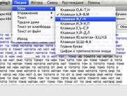 Main window under Mac OS X