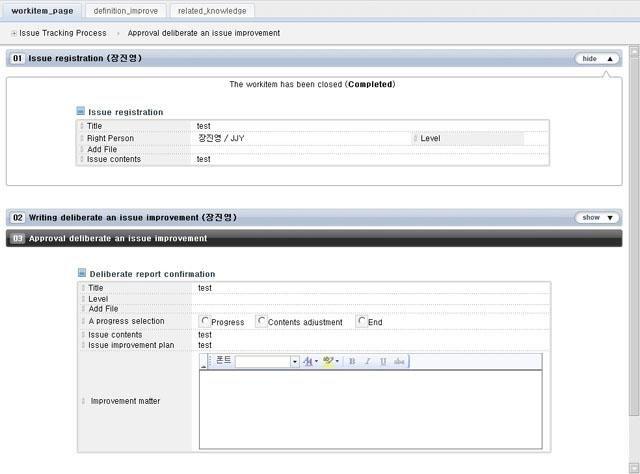 uEngine BPM download | SourceForge net