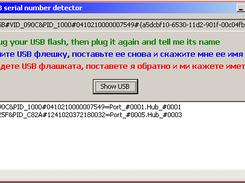 USB serial number download | SourceForge net