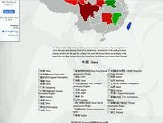 China map with listed Chinese provinces.