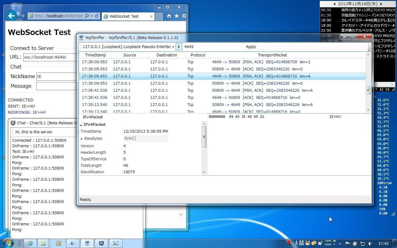 WpfSniffer download | SourceForge net