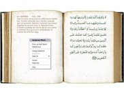 wxQuran Men - wxQuran Menu