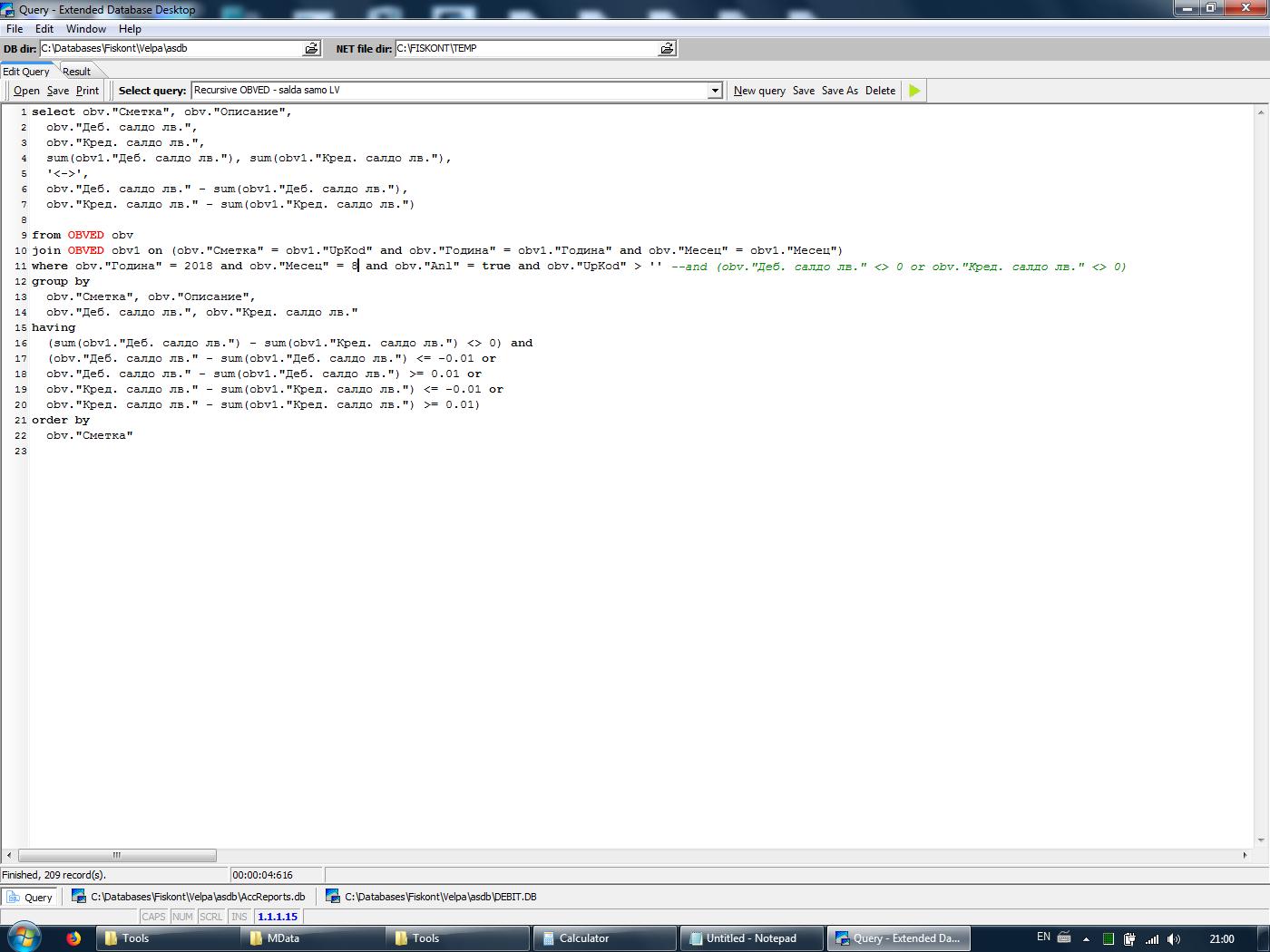 borland database engine x64 download