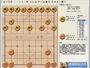 XiangQi Wizard Screenshot