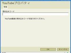 Youtube plugin for FCKeditor download | SourceForge net