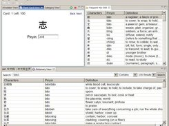Flashcard, Editor, and Dictionary view