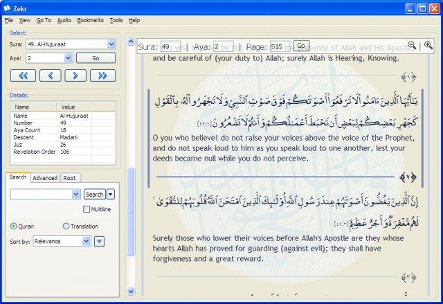 Zekr: Multimedia Quran Study Software download | SourceForge net